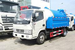 东风 多利卡D6 102马力 4X2 吸污车(湖北程力-程力威牌 )(CLW5040GQW5)