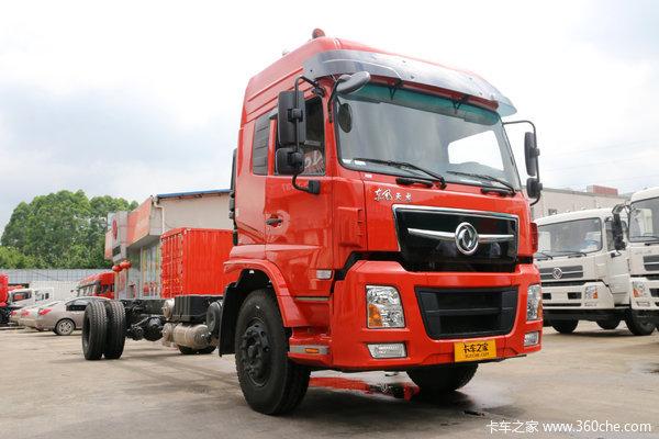 东风商用车 天龙重卡 220马力 4X2 9.6米厢式载货车底盘