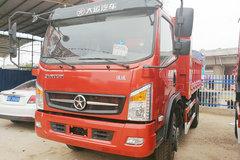 大运 运途 90马力 4米自卸车(CGC3030HBB34D1) 卡车图片
