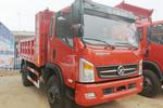 大运 运途 160马力 3.75米自卸车(DYQ3040D5AB)