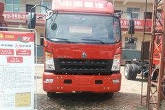 中国重汽HOWO 统帅 154马力 5.2米排半栏板载货车底盘(10档)(ZZ1147G421CE1)