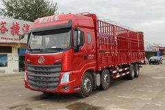 东风柳汽 乘龙H7重卡 385马力 8X4 9.6米仓栅式载货车(LZ5310CCYH7FB)
