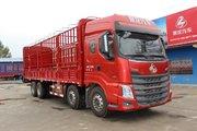 东风柳汽 乘龙H7重卡 460马力 8X4 9.6米仓栅式载货车(LZ5312CCYH7FB)
