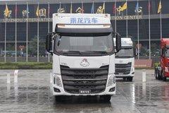 东风柳汽 乘龙H7重卡 420马力 8X4 9.47米厢式载货车(LZ5312XXYH7FB)