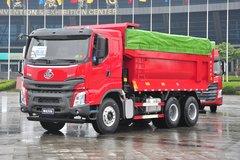 东风柳汽 乘龙H7 385马力 6X4 5.6米自卸车(LZ3251M5DB)