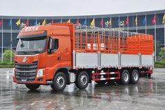 东风柳汽 乘龙H7重卡 420马力 8X4 9.4米仓栅式载货车(440后桥)(LZ5312CCYH7FB)