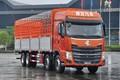 东风柳汽 乘龙H7重卡 350马力 8X4 9.6米仓栅式载货车(LZ5313CCYH7FB)