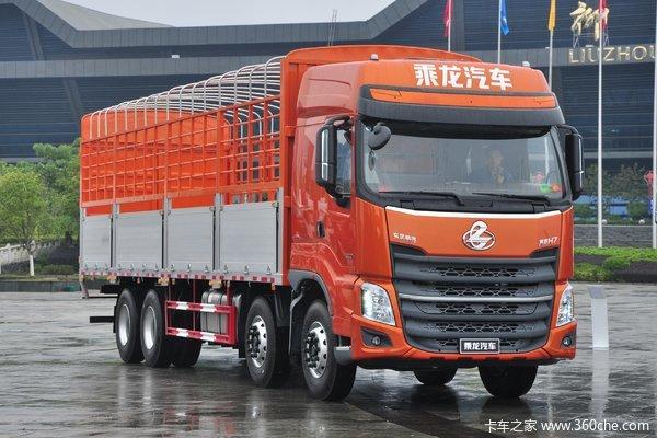 东风柳汽 乘龙H7重卡 315马力 6X2 9.6米仓栅式载货车