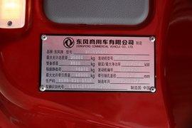 东风天龙牵引车底盘                                                图片