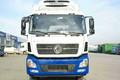 东风商用车 天龙 245马力 6X2 9.4米冷藏车(DFH5250XLCAXV)