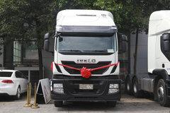 依维柯 Stralis重卡 420马力 6X2R 牵引车(AT440S42TY/PT) 卡车图片