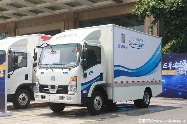 4.2米电动货车远程E200轻卡火热促销中 让利高达0.3万