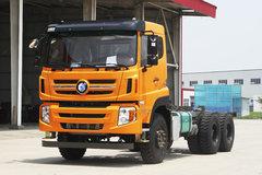 重汽王牌 W5G重卡 380马力 6X4 5.6米自卸车(CDW3250A2S5) 卡车图片