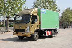 陕汽商用车 轩德X9 129马力 4X2 4.05米冷藏车(SX5040XLCGP5)
