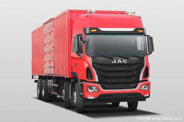 江淮 格尔发K5W重卡 350马力 8X4 9.5米厢式载货车