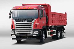 江淮 格尔发A5W 标载版 310马力 6X4 5.6米自卸车(HFC3251P1K5E36S3V) 卡车图片