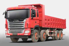 江淮 格尔发A5X重卡 轻量化版 300马力 8X4 6.5米自卸车(HFC3311P2K4H32S3V)