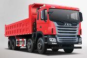 江淮 格尔发A5W重卡 轻量化版 350马力 8X4 7.6米自卸车(HFC3311P1K4H38S3V)