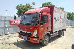 中国重汽HOWO 悍将 95马力 舞台车(ZZ5047XWTF3315E145) 卡车图片