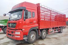 中国重汽 斯太尔DM5G重卡 280马力 6X2 9.6米仓栅式载货车(ZZ5253CCYM56CGE1) 卡车图片