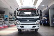 福田 欧马可3系 131马力 4.18米单排栏板载货车(BJ1078VEJDA-FE)