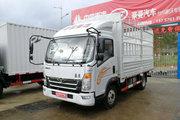 中国重汽 豪曼H3 116马力 4.2米单排仓栅式轻卡(ZZ5048CCYE17EB0)