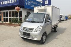 南骏汽车 瑞逸 112马力 4X2 冷藏车(NJP5020XLCSDA30V)