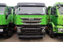 上汽红岩 杰狮C500重卡 350马力 6X4 6米自卸车(CQ3256HTVG424L) 卡车图片