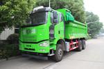 一汽解放 J6P重卡 350马力 6X4 5.8米自卸车(CA3250P66K2L0T1AE5)图片