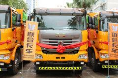联合卡车U350 350马力 6X4 5.6米自卸车(QCC5252ZLJD654)