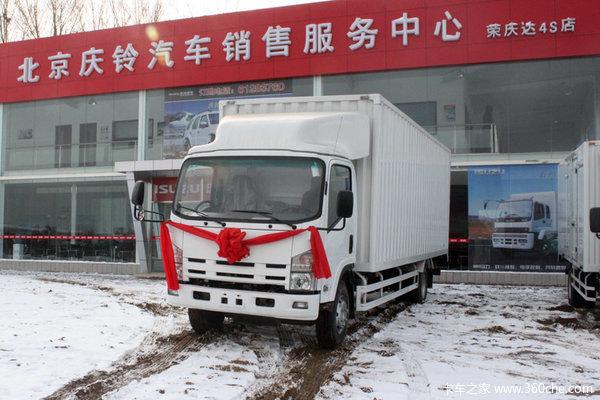 庆铃 700P系列中卡 175马力 4X2 7米厢式载货车