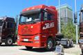 青岛解放 JH6重卡 430马力 6X4 LNG牵引车(CA4250P25K27T1E5M)