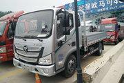 福田 欧马可S1系 156马力 3.83米排半栏板轻卡(国六)(BJ1048V9JD6-F3)