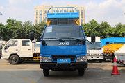 江铃 顺达窄体 116马力 4X2 2.19米自卸车(JMT3040XSA2)
