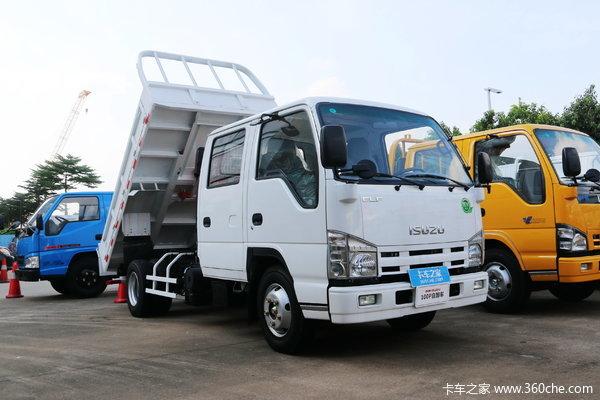 降价促销徐州五十铃100P自卸车13.6万