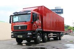 中国重汽 汕德卡SITRAK C5H重卡 310马力 8X4 9.52米厢式载货车(ZZ5316XXYN466GE1) 卡车图片