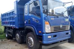重汽王牌 7系 160马力 6X2 4.7米自卸车(CDW3220A1R5) 卡车图片