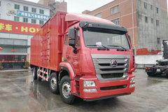中国重汽 豪瀚J5G重卡 280马力 8X2 9.6米厢式载货车(ZZ5315XXYN46G3E1) 卡车图片