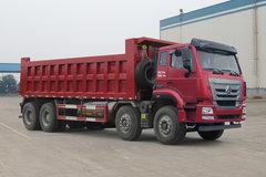 中国重汽 豪瀚J7G重卡 430马力 8X4 7.8米LNG自卸车(ZZ3315V4066E1L)