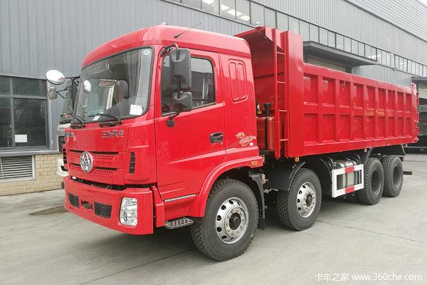 三环十通 昊龙重卡 豪华版 310马力 8X4 6.2米自卸车(STQ3311L13Y4B5)