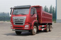 中国重汽 豪瀚J7G重卡 430马力 6X4 6.5米LNG自卸车(ZZ3255V4646E1L)
