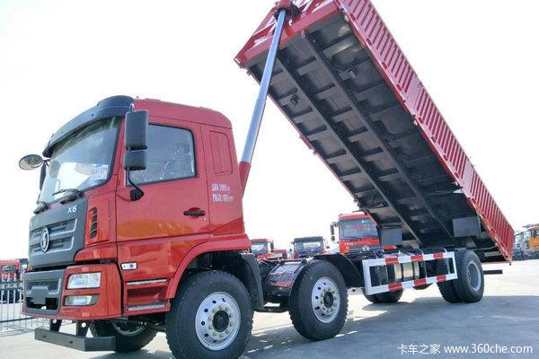 陕汽商用车 轩德X6 标载版 220马力 6X2 7.2米自卸车
