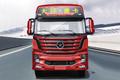 大运 N8V重卡 430马力 6X4牵引车(CGC4250D5ECCK)