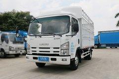 庆铃 五十铃KV100 98马力 4.17米单排仓栅式轻卡(QL5041CCYA6HAJ) 卡车图片