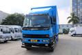 庆铃 FVZ重卡 300马力 4X2 8.6米厢式载货车(QL5180XXYXSFRJ)图片