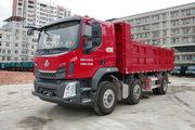 东风柳汽 新乘龙M3 220马力 6X2 5.6米自卸车(457铸钢桥)(LZ3250M3CB)