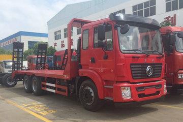 湖北程力 240马力 6X4 平板运输车(东风特商底盘)(EQ5258TPBFV)