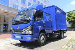 东风 2018款 多利卡D6-S 115马力 3.27米双排厢式轻卡 卡车图片