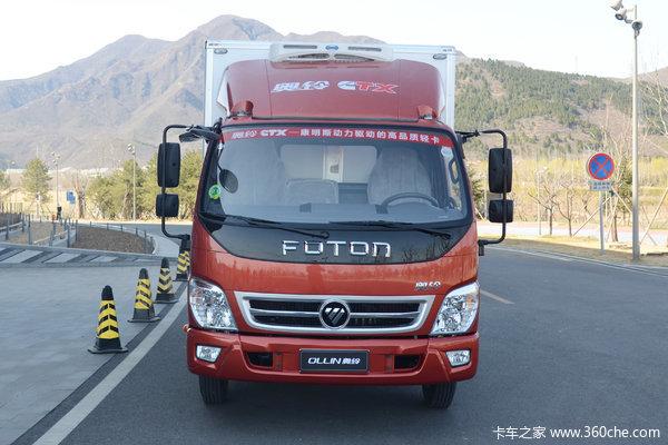 福田 奥铃CTX 117马力 4X2 4.1米冷藏车