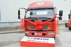 东风 多利卡D6 140马力 4.17米单排仓栅式轻卡(EQ5041CCY8BD2AC)